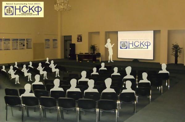 Хрустальный зал, для проведения секционных докладов